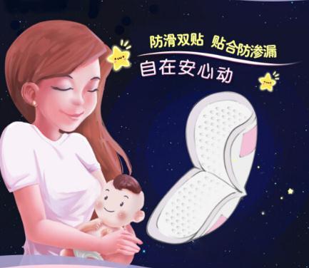 防溢乳垫品牌推荐,不同品牌防溢乳垫真实评价