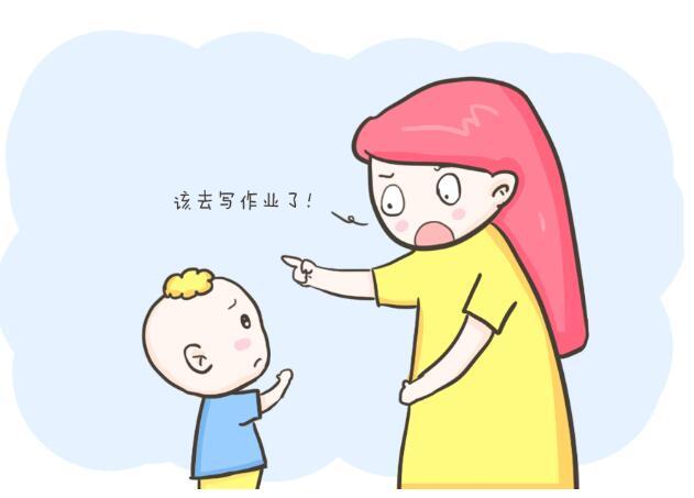 父母引导孩子拥有自控力的方法