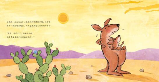 推荐几部经典绘本,帮助妈妈用故事引导宝宝爱上幼儿园
